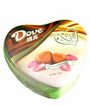 dove chocolate to China