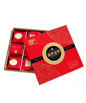 Mid-autumn  - Mooncake to China